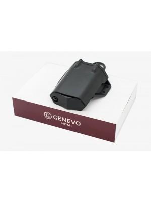 Genevo HDM+ Drahtlose High-End Einbau Laser-/Radarantenne - Verpackung