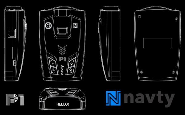 NAVTY P1 – Basic Edition - Technische Zeichung